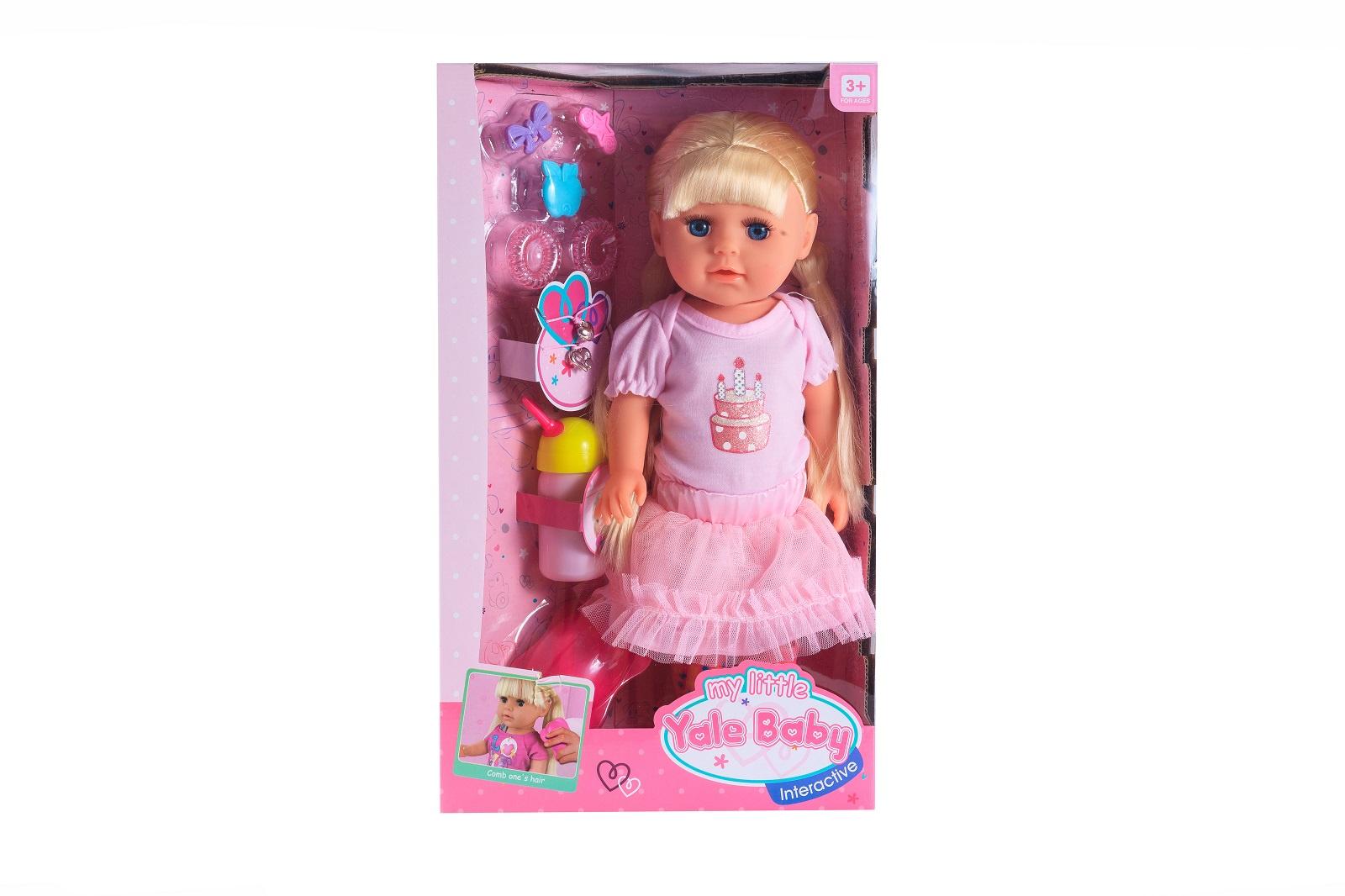 Кукла функциональная Sister, с аксессуарами, 40 см кукла s s toys 1025 doll