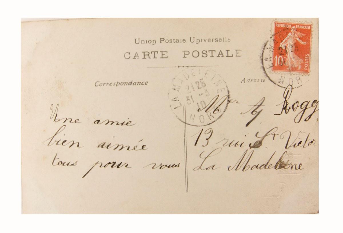 Февраля открытка, почтовые открытки австрии