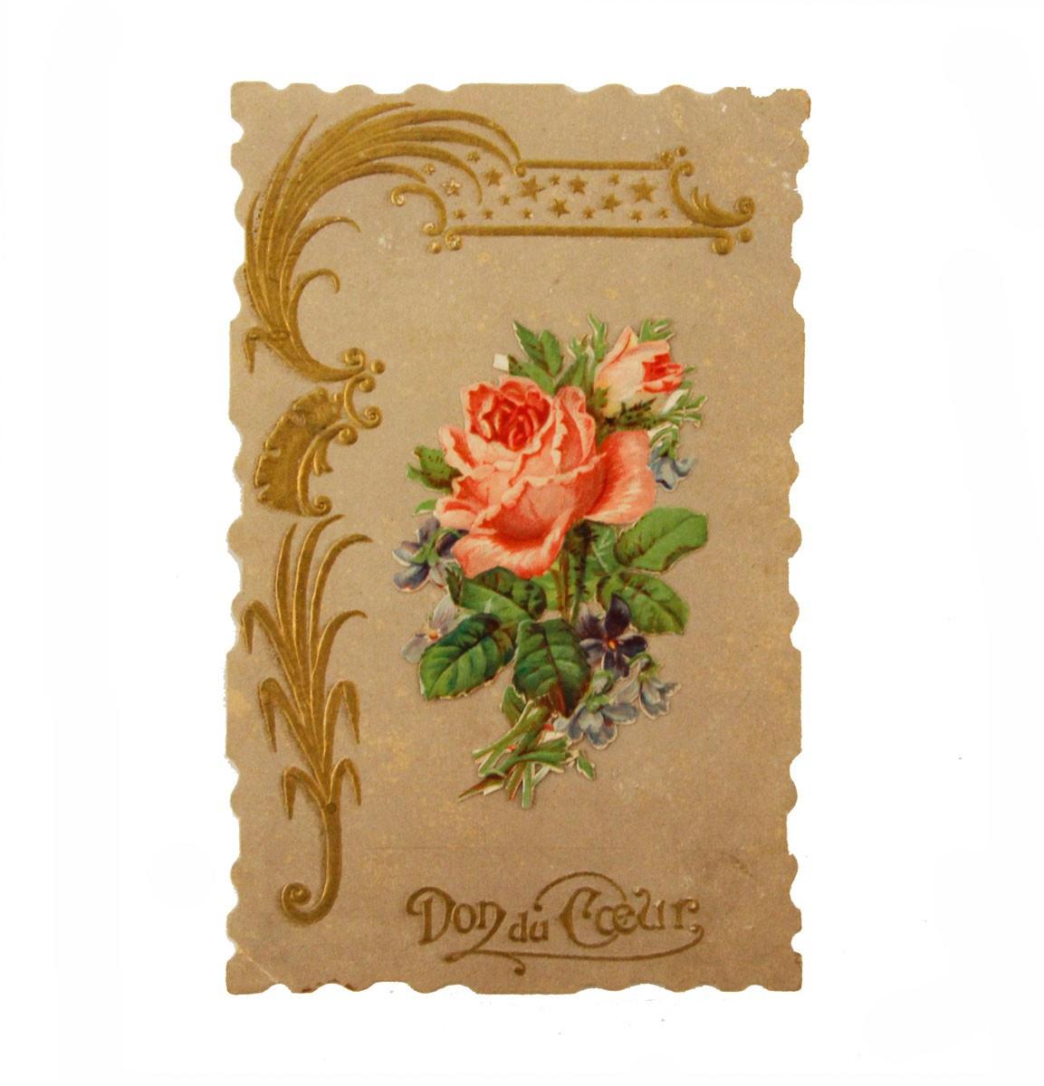 Открытка коллекционная винтажная, ОС33403 открытка коллекционная винтажная ос33456