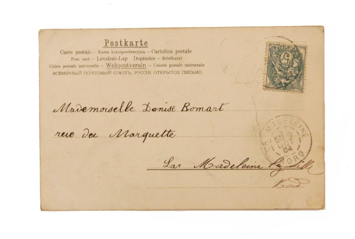 Почтовые открытки австрии, сентября анимация