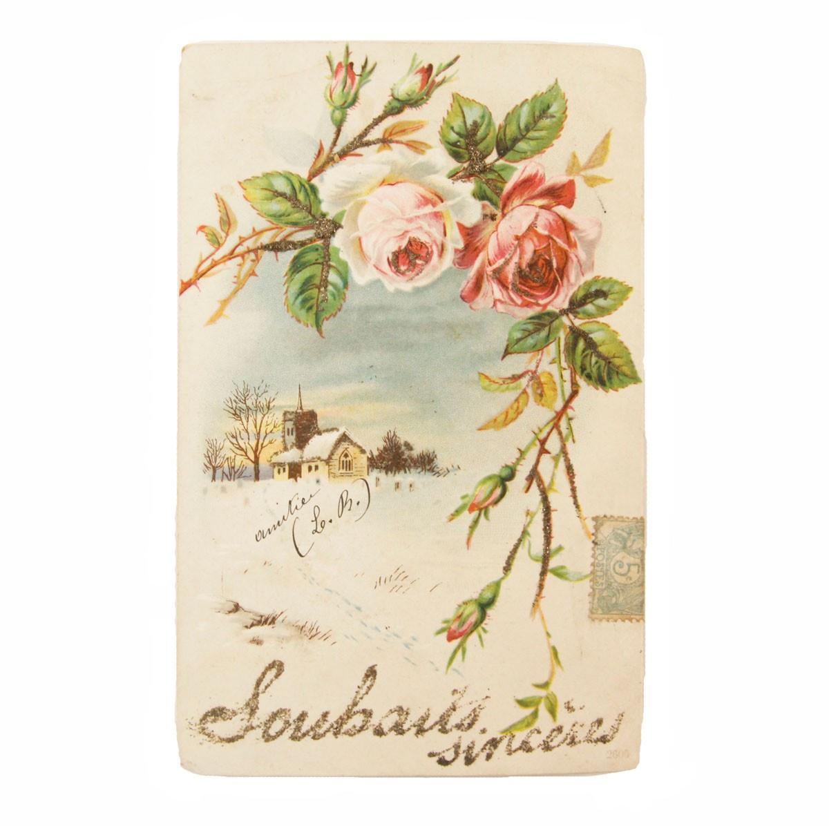 Дверка открытки, коллекционные открытки цены