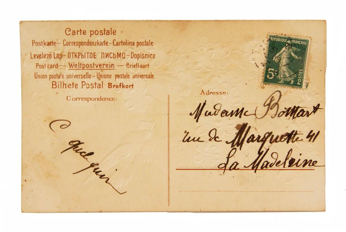 Поздравления днем, оценка почтовых открыток