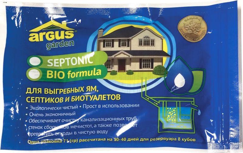 Средство для выгребных ям Argus, на 8 кубов стоков, ТД.030005, 4 пакета, 71 г
