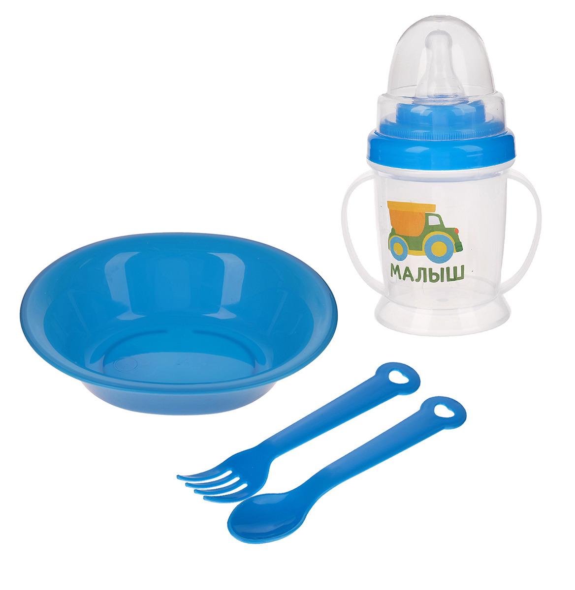 Набор посуды для кормления Крошка Я Малыш, 3275229, 4 предмета набор для кормления крошка я первый подарок малышу 2849357 7 предметов