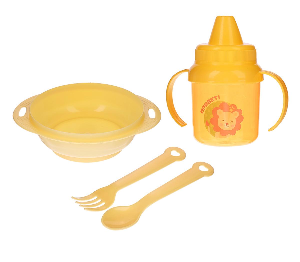 Набор посуды для кормления Крошка Я Львенок, 3275232, 4 предмета набор для кормления крошка я первый подарок малышу 2849357 7 предметов