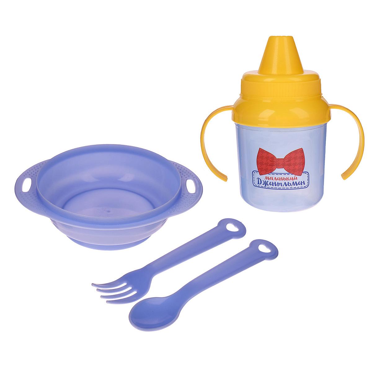 Набор посуды для кормления Крошка Я Маленький джентльмен, 3275233, 4 предмета набор крошка я джентльмен бутылочка для кормления 125 мл боди 9 12 месяцев 3311494