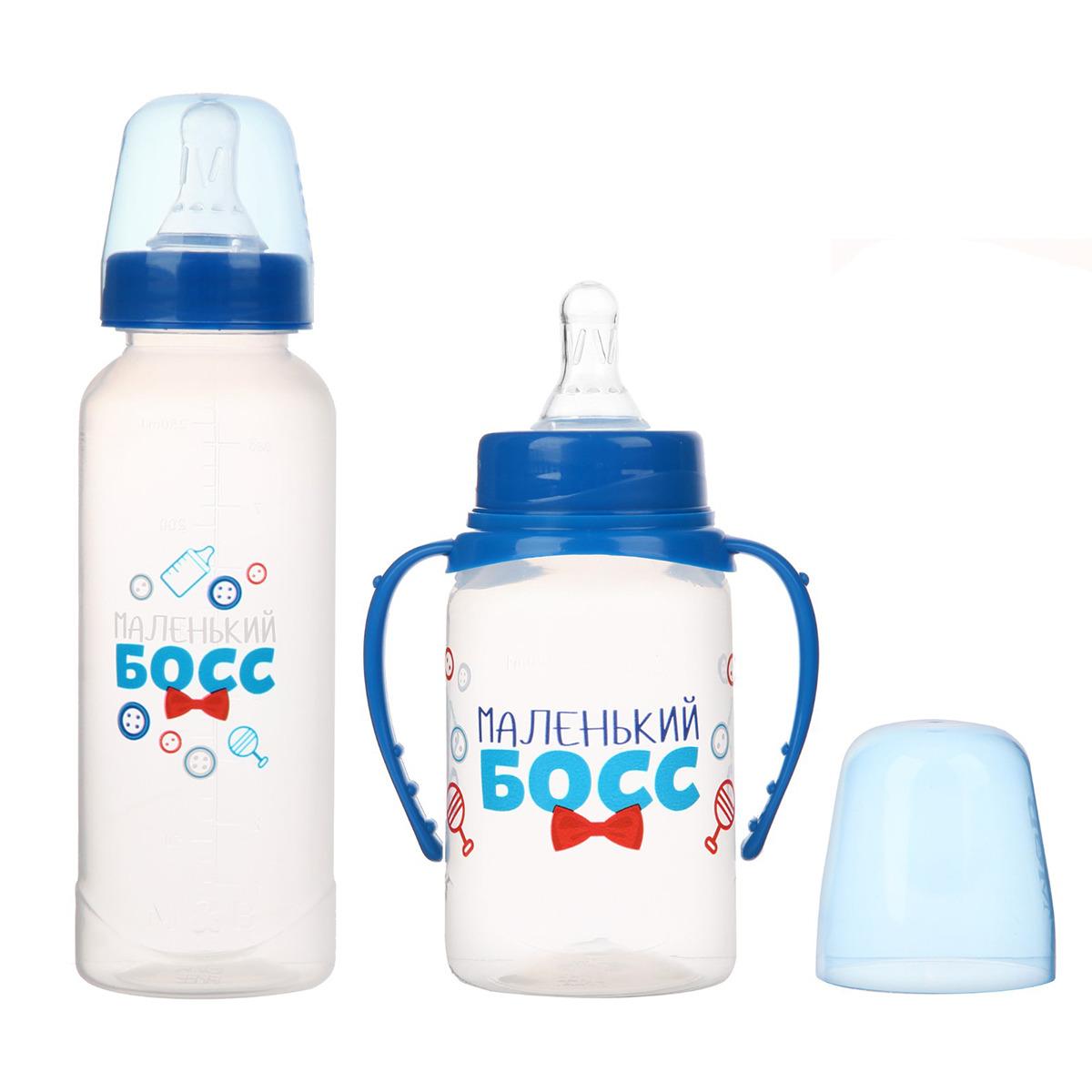 Набор бутылочек для кормления Mum&Baby Маленький босс, 3654410, синий, 2 шт happy baby набор ложек для кормления baby spoon цвет лимонный 2 шт