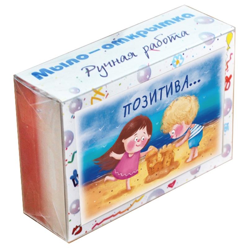 """Мыло туалетное ЭЛИБЭСТ Мыло-открытка """"ПОЗИТИВА..."""" альтернатива картонной открытке, оригинальный полезный подарок на День рождения или просто так, 100 гр."""