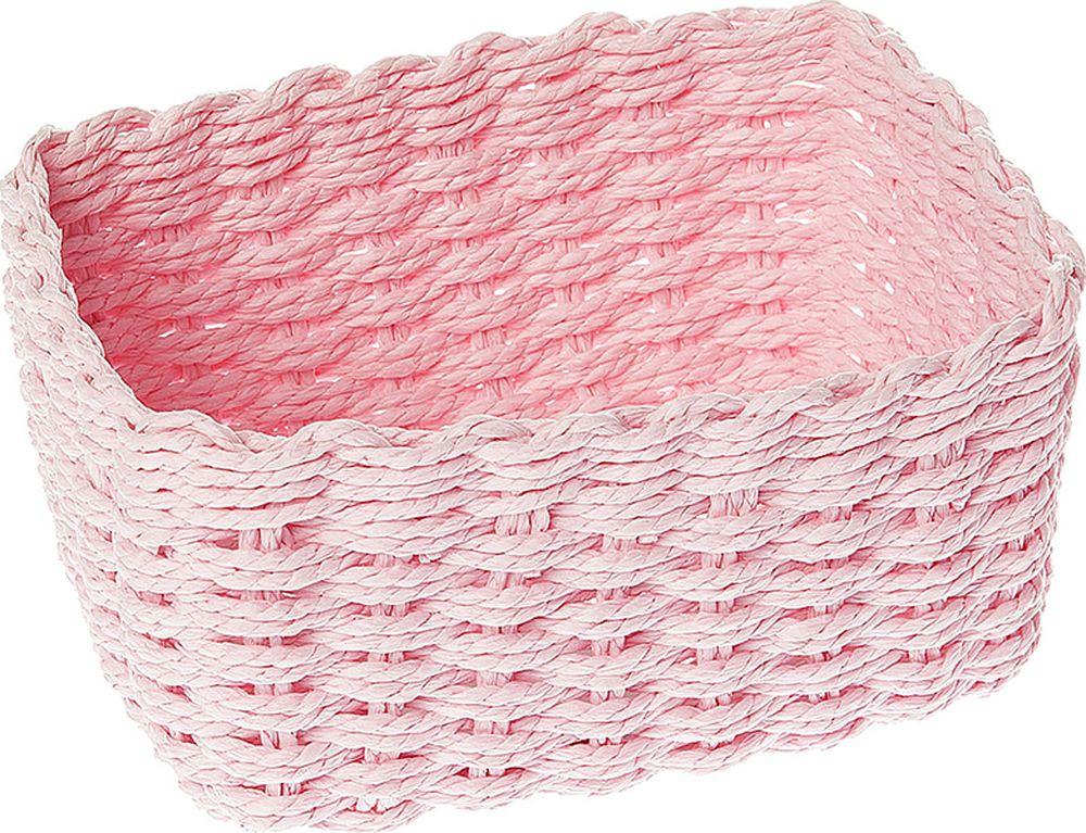 Плетеная корзина You'll love