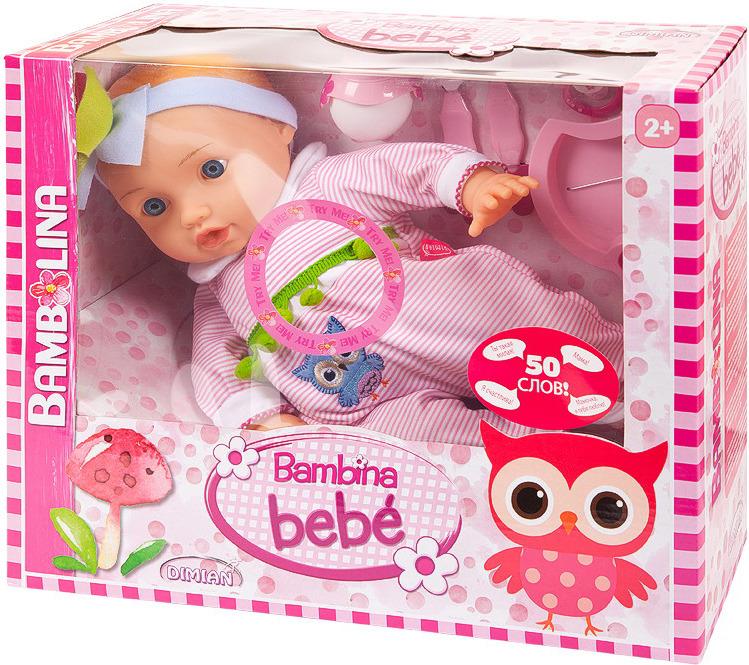Пупс Dimian Bambina Bebe, BD1374RU-M33, с аксессуарами для кормления