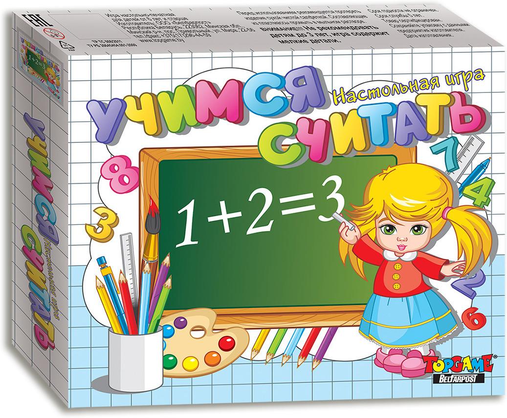 Обучающая игра TopGame