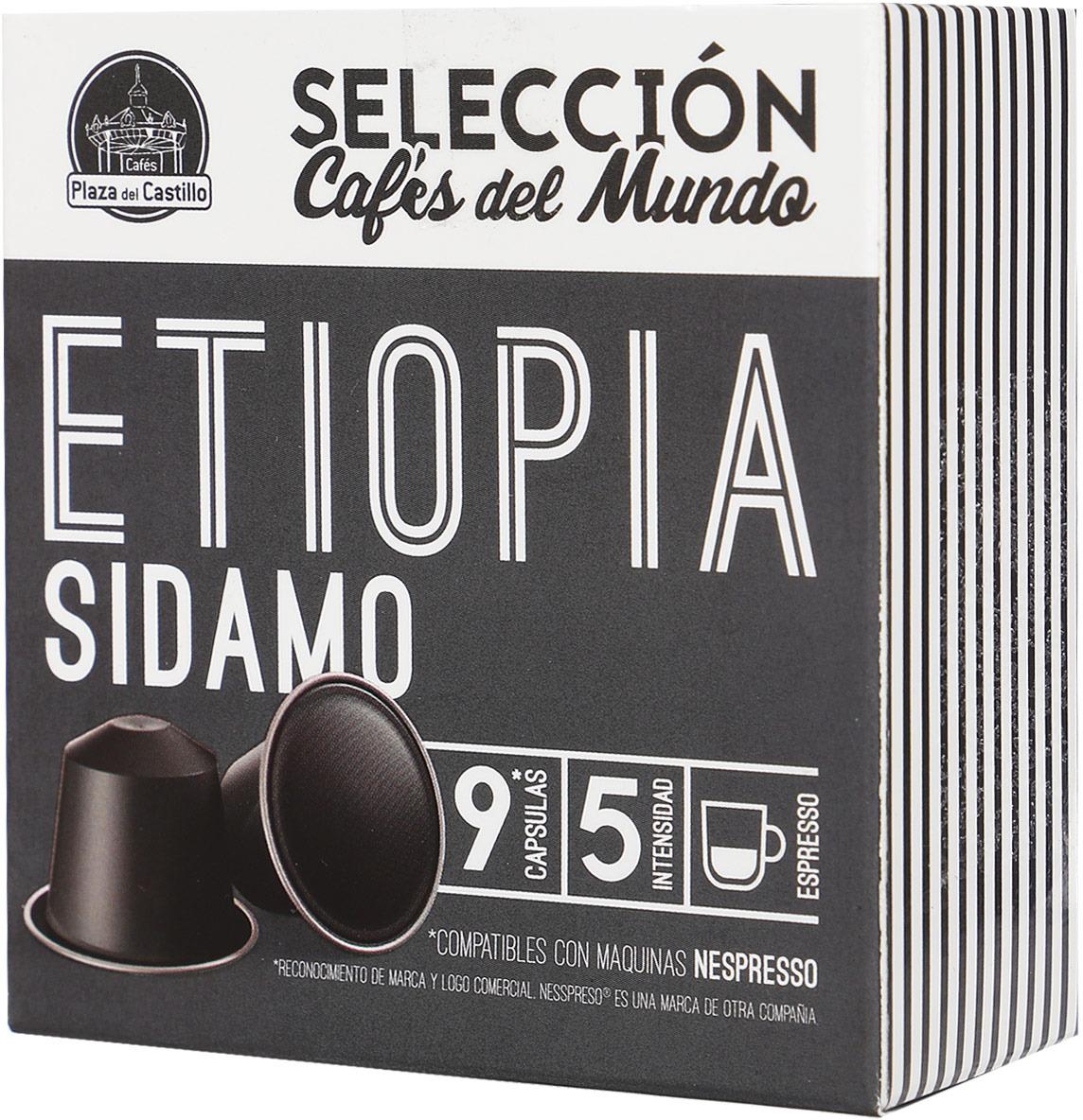 Cafes Plaza del Castillo Отборный кофе стран мира: Эфиопия Кофе в капсулах, 9 шт по 54 г trish morey secrets of castillo del arco