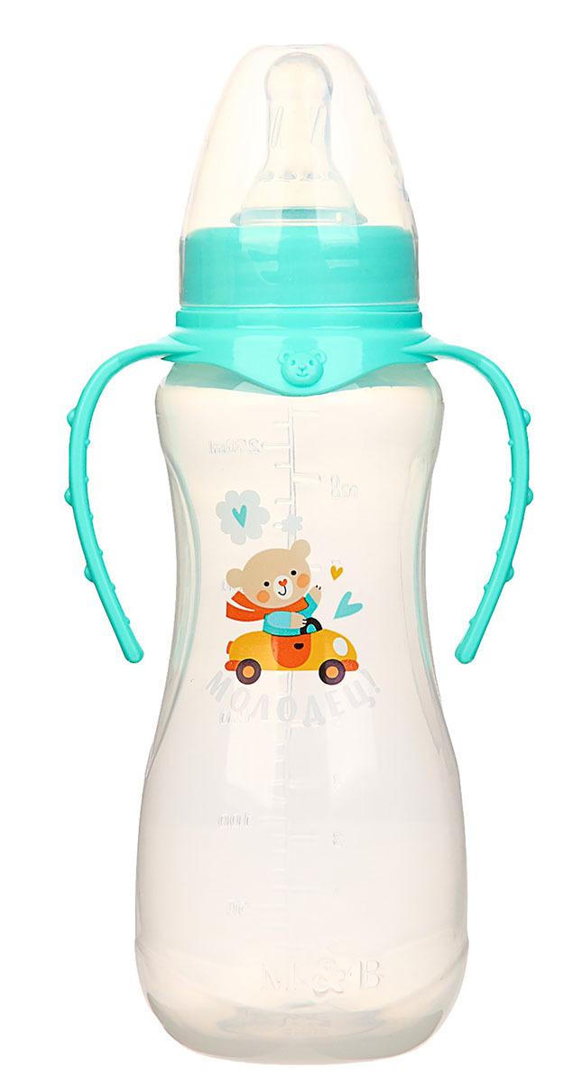 """Бутылочка для кормления Mum&Baby """"Мишутка"""", 2969837, бирюзовый, с ручками, 250 мл"""