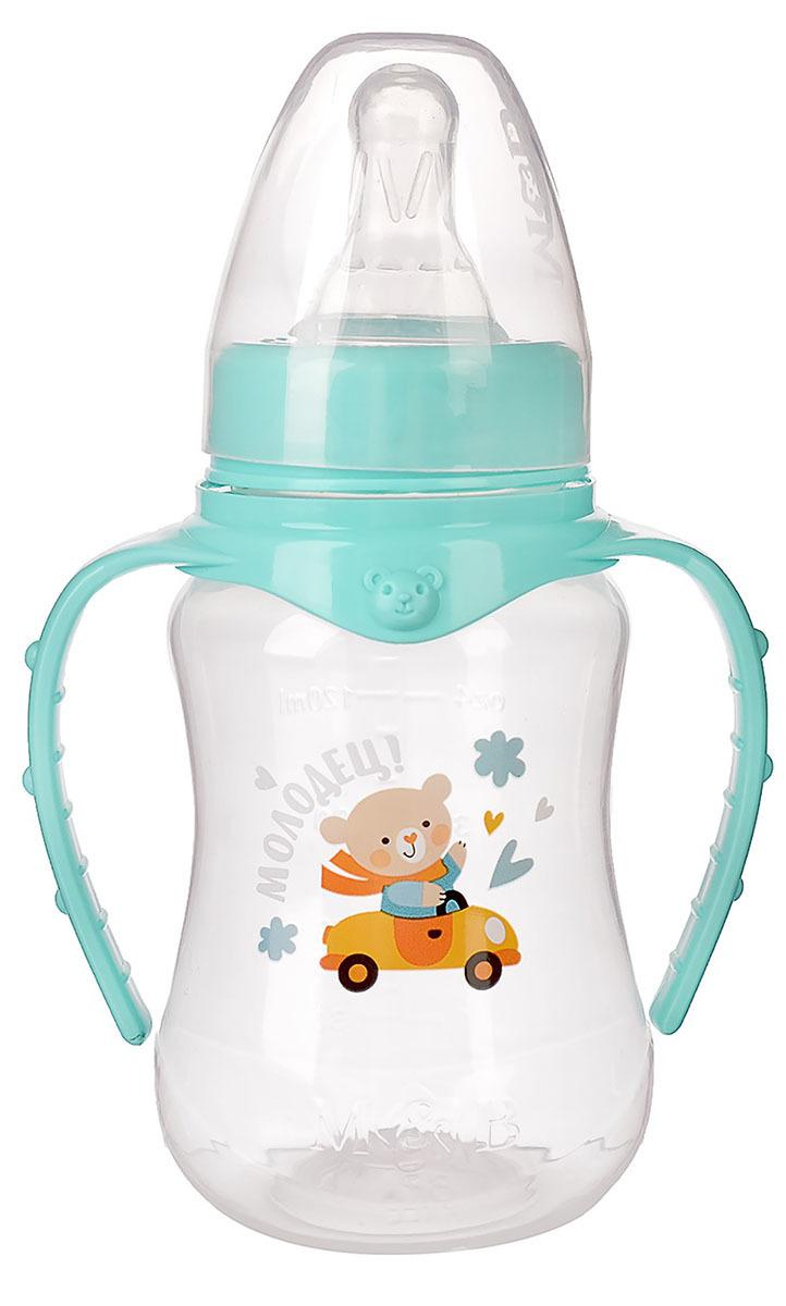 """Бутылочка для кормления Mum&Baby """"Мишутка"""", 2969885, бирюзовый, 150 мл"""