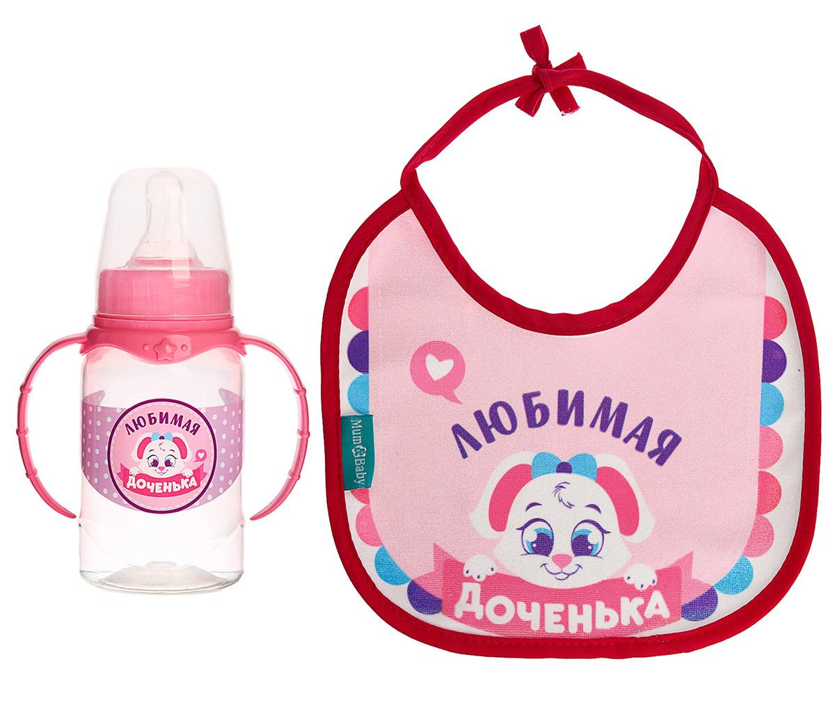 Набор Mum&Baby Доченька,3654355, бутылочка для кормления, 150 мл + нагрудник набор для кормления детей happy baby anti colic baby bottle 10009 lime