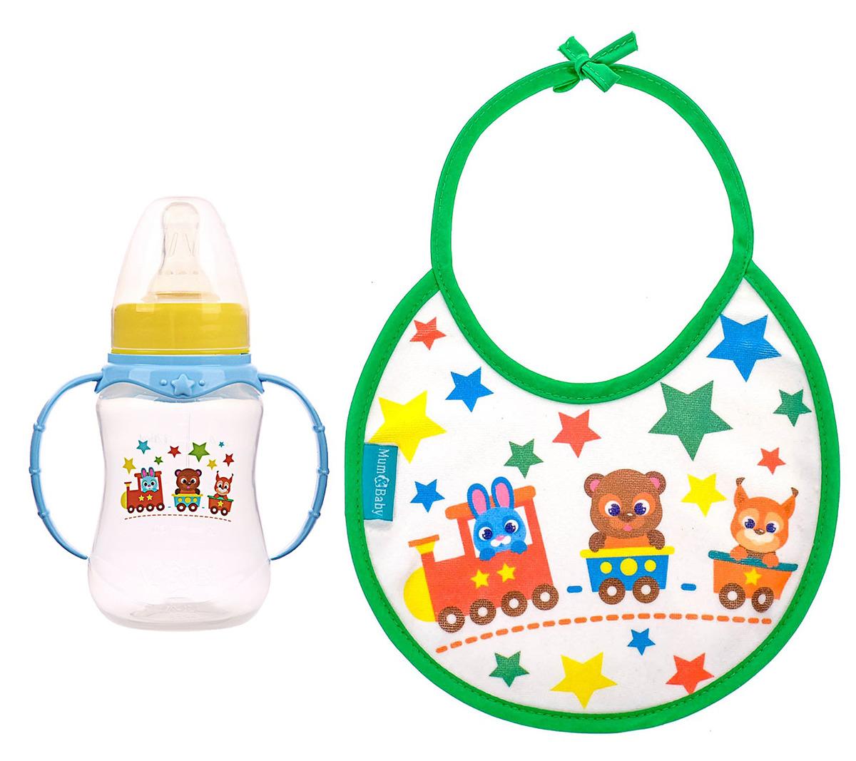 Набор Mum&Baby Веселый паровозик, 3654356, бутылочка для кормления 150 мл + нагрудник набор для кормления детей happy baby anti colic baby bottle 10009 lime