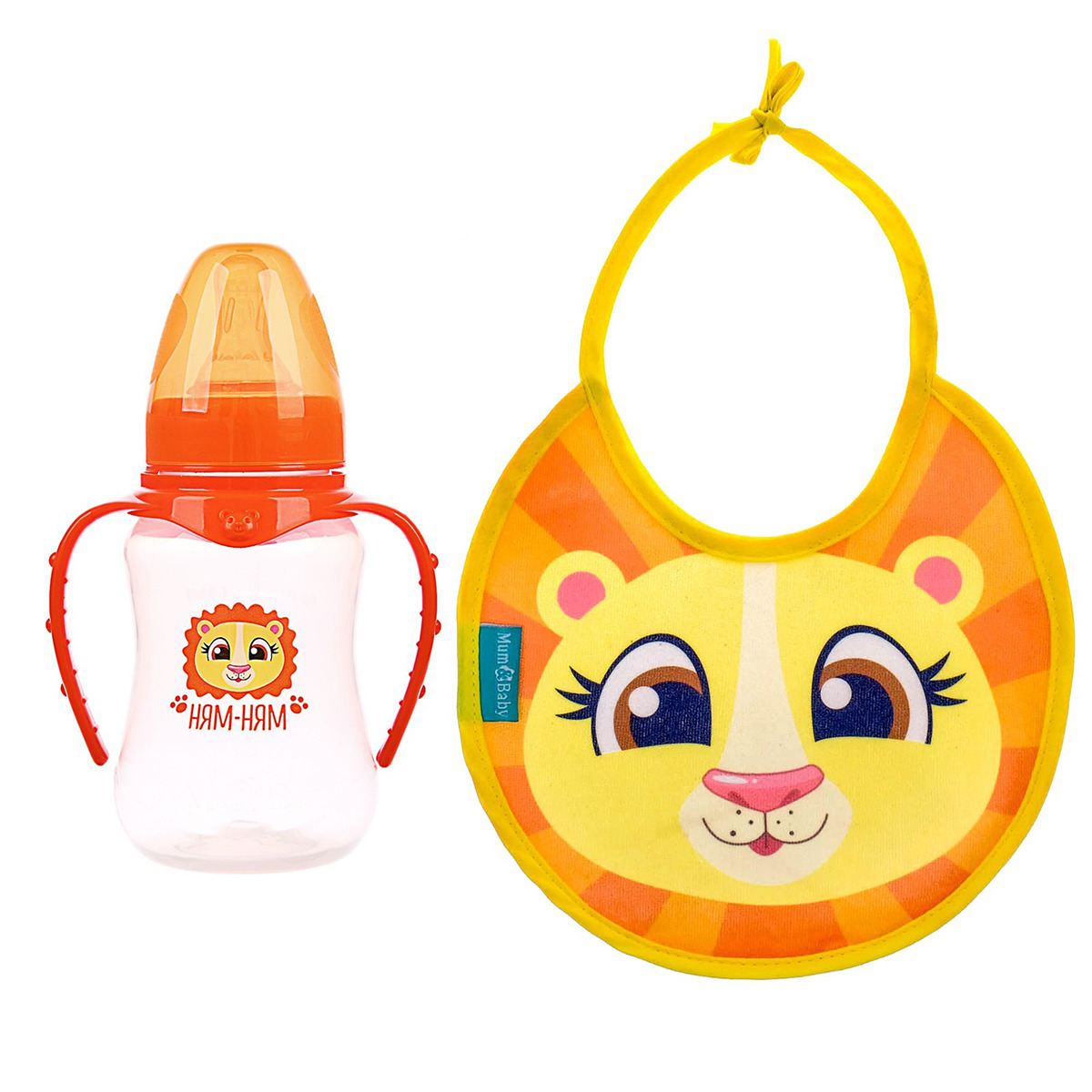 Набор Mum&Baby Львенок Лео, 3654358, бутылочка для кормления 150 мл + нагрудник набор для кормления детей happy baby anti colic baby bottle 10009 lime