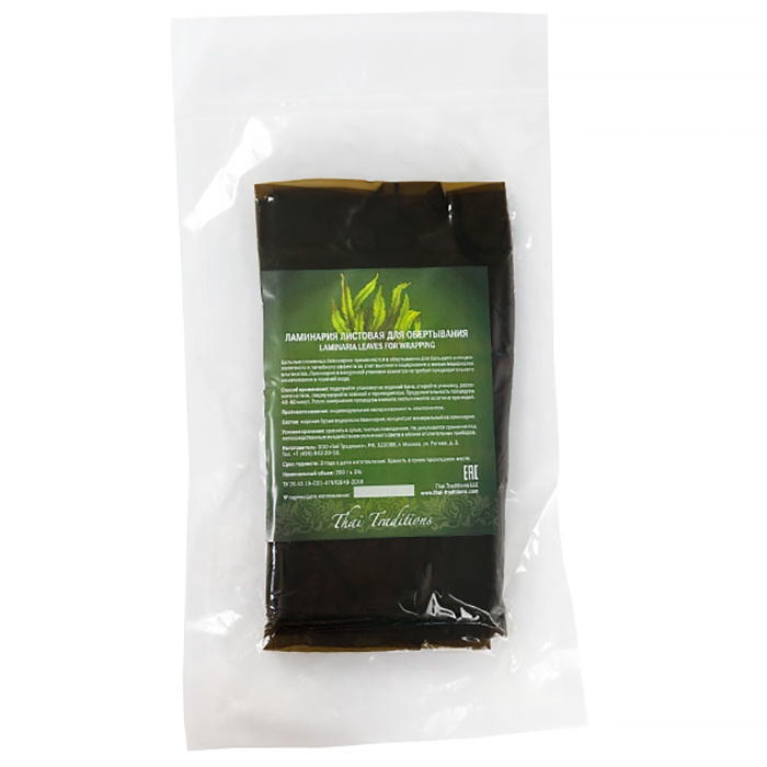 Ламинария в вакуумной упаковке Thai Traditions, 200 гPB-WL-103-00200Цельные слоевища живой ламинарии используются для антицеллюлитного обертывания. Ламинария содержит йод в органическом виде, благодаря чему он полностью усваивается организмом, и большое количество альгинатов. Биологическая активность выше, чем у микронизированных или законсервированных в банки с жидкостью. Удобное и быстрое нанесение, не обязательно использование душевой кабинки. Слоевища бурой водоросли ламинарии – уникальное средство для обертываний; ламинария помогает избавиться от целлюлита, способствует оздоровлению и глубокому увлажнению кожи. Пропитывание водой сухих слоевищ ламинарии активизирует содержащиеся в водорослях полезные питательные вещества, которые проникают в кожу, очищают, омолаживают, подтягивают и кондиционируют. Морские водоросли богаты йодом, витаминами и минеральными солями, которые особенно полезны для начинающей увядать кожи. Регулярное обертывание и маски с ламинарией ощутимо замедляют процесс старения кожи. Благодаря выраженным противовоспалительным свойствам бурые водоросли оказывают положительное воздействие на молодую и проблемную кожу, в том числе при наличии акне. Маска на основе водорослей позволяет избавиться от высыпаний на коже, устраняет жирный блеск. Слоевища листовой ламинарии – универсальный помощник в борьбе с целлюлитом и часто используется в комплексе программ по контролю веса. Активизируя кровообращение и нормализуя метаболизм на клеточном уровне, обертывания с ламинарией стимулируют отток излишней влаги и вывод токсинов из клет...