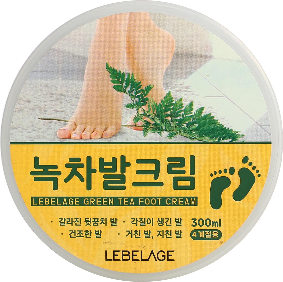 Крем для ног Lebelage, с экстрактом зеленого чая, 300 мл крем для ног софья с экстрактом пиявки 125мл