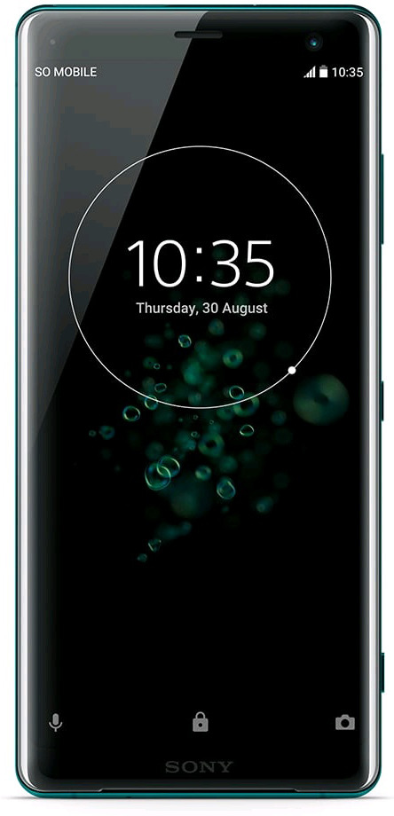 Смартфон Sony Xperia XZ3 64 GB, зеленый