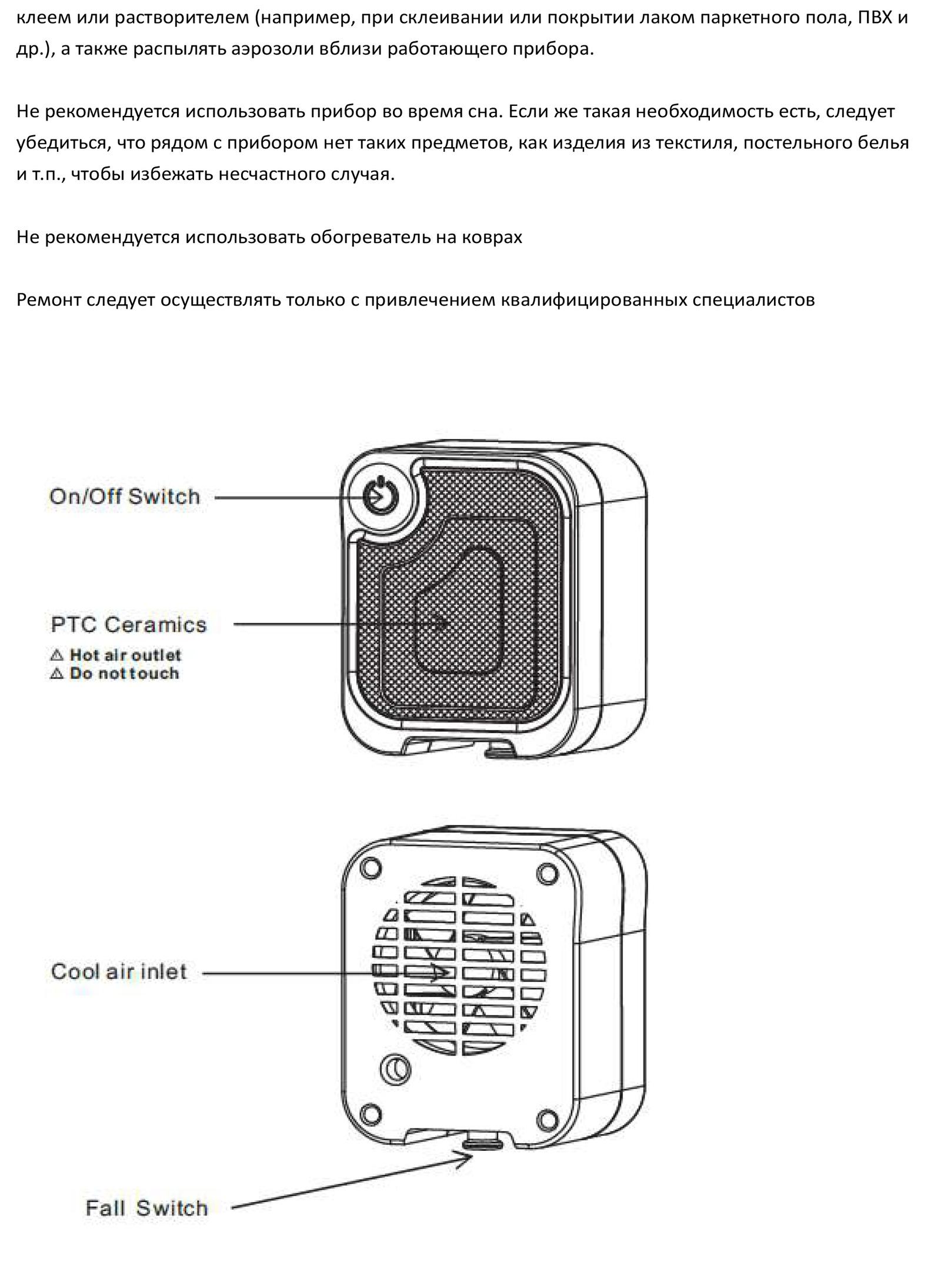 Тепловентилятор PROFFI керамический, с механическим управлением, 750 Вт, черный, белый, темно-серый, черно-серый, серый металлик Proffi
