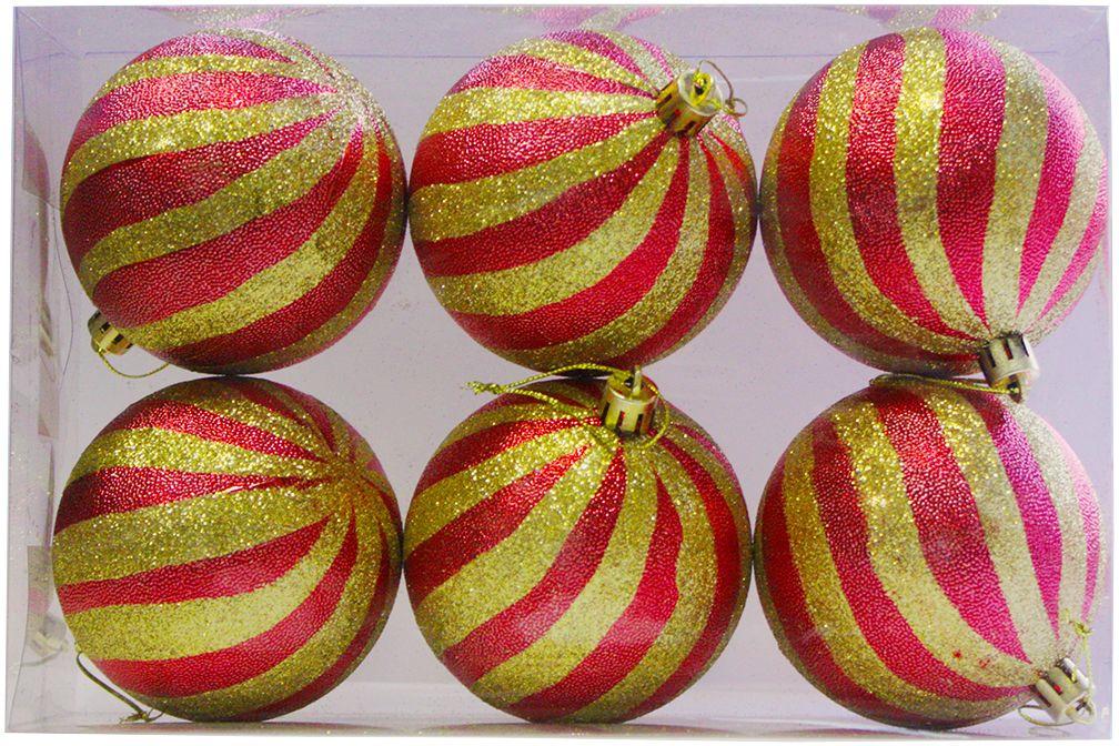Фото - Набор елочных шаров Магия праздника, диаметр 8 см, 6 шт. NY045 набор елочных шаров магия праздника ny032 красно белый диаметр 6 см 12 шт
