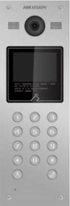 Вызывная панель Hikvision DS-KD3002-VM, серебристый