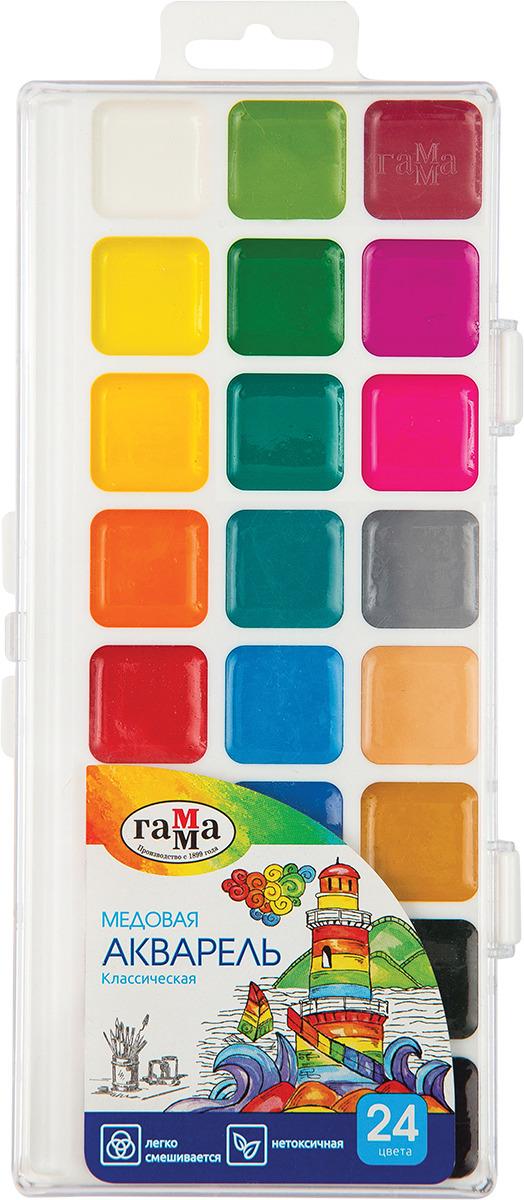 Акварель Гамма Классическая медовая, 216021, 24 цвета краски гамма юный художник 10 цветов акварельные без кисти пластиковая упаковка