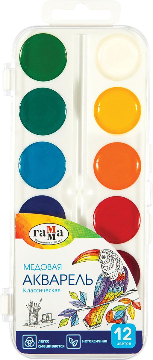 Фото - Акварель Гамма Классическая медовая, 216019, 12 цветов акварель гамма классическая медовая 216018 10 цветов