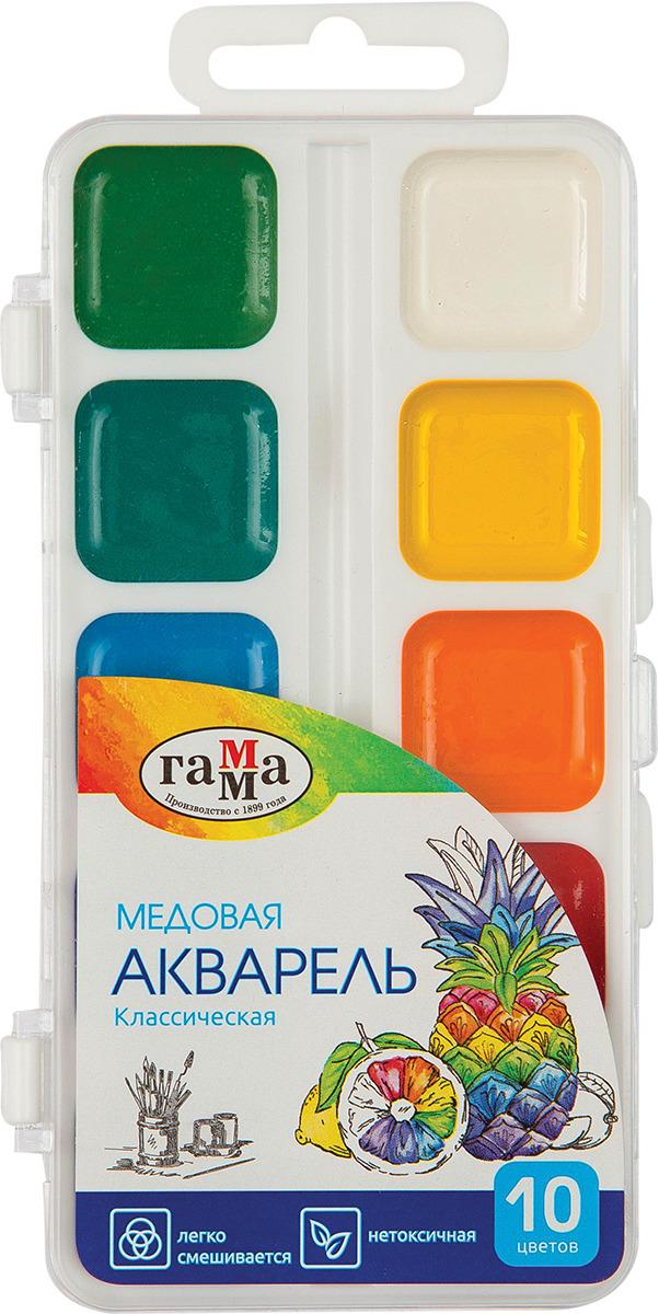 Акварель Гамма Классическая медовая, 216018, 10 цветов краски гамма юный художник 10 цветов акварельные без кисти пластиковая упаковка