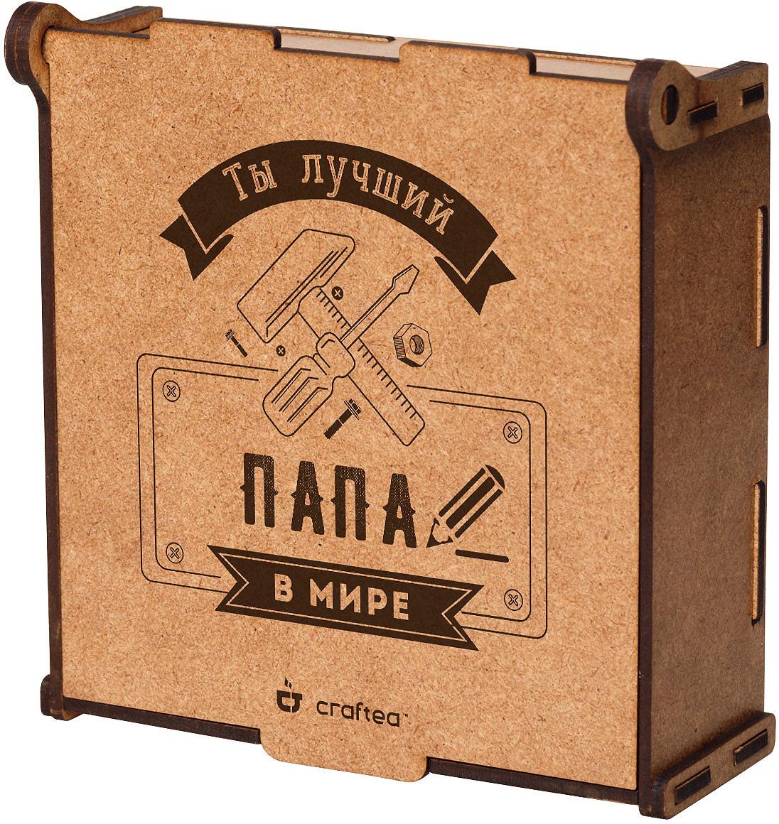 Подарочный чайный набор CrafTea Ты лучший папа в мире, в деревянной шкатулке подарочный чайный набор craftea honey