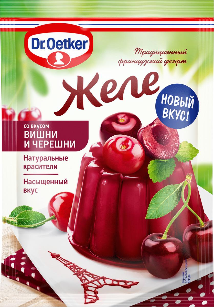Фото - Желе Dr.Oetker, со вкусом вишни и черешни, 45 г fritt жевательные конфеты со вкусом вишни с витамином с 70 г