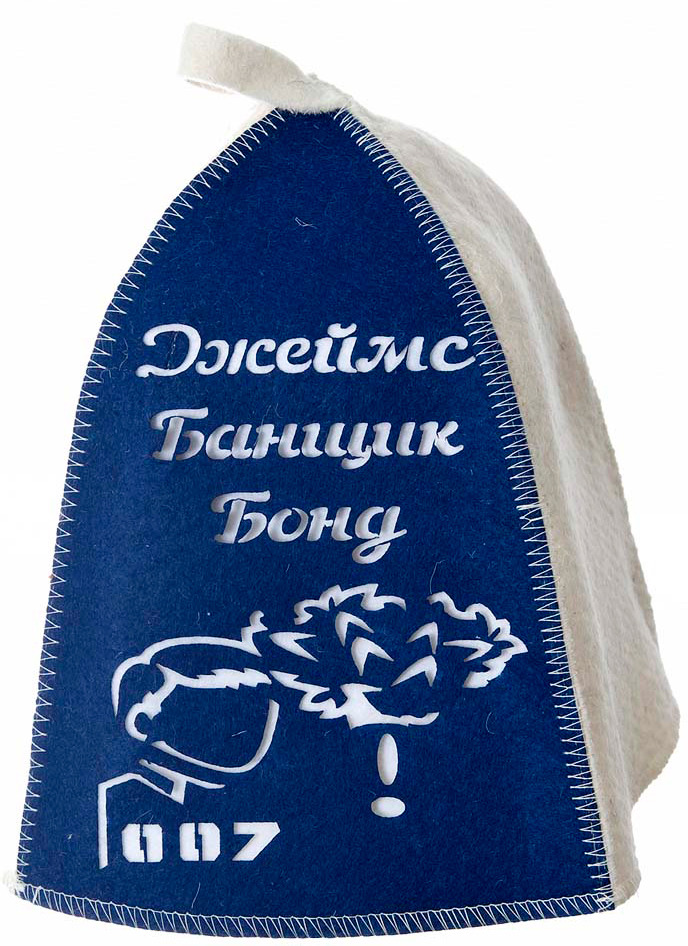 Шапка для бани и сауны The Body Time Джеймс Бонд, с аппликацией, 70111, белый, синий печь для бани и сауны теплодар сибирь панорама 20 лнз профи с панорамной дверцей дв 17 обр
