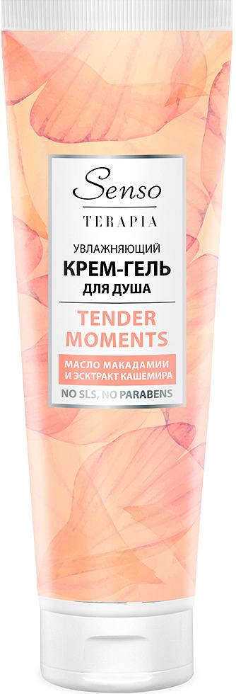 Гель для душа SensoTerapia Увлажняющий крем-гель для душа Tender Moments189182В новой линии SensoTerapia мы создали совершенно оригинальную коллекцию ароматов, которые вдохновляют и наполняют процедуру ухода особым шармом. Каждый продукт содержит натуральные масла и экстракты для красоты и молодости Вашей кожи. Увлажняющий крем-гель для душа с чувственным ароматом кашемира и нотами золотой амбры обольщает и притягивает. Натуральное масло макадамии активно питает и насыщает витаминами, делая кожу нежной и мягкой. Экстракт кашемира дарит безграничное ощущение шелковистости и комфорта. Натуральный бетаин надолго удерживает влагу в клетках кожи.
