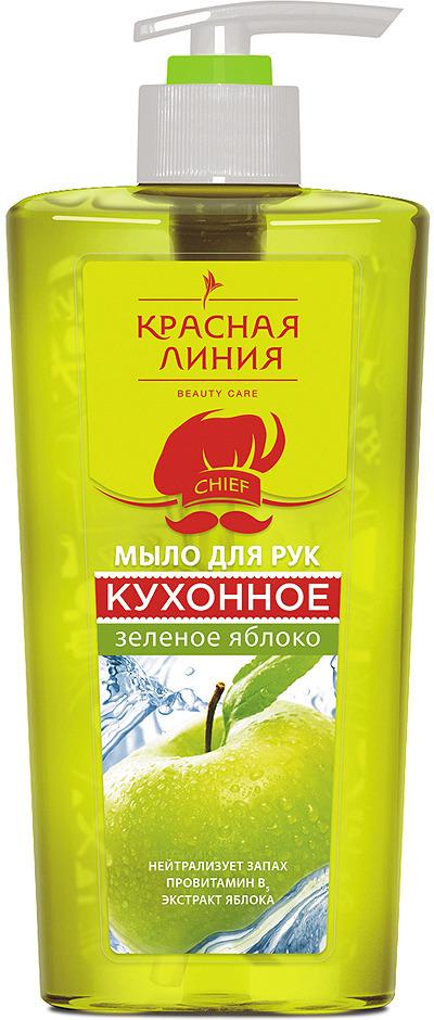 Жидкое мыло Красная Линия Мыло жидк КУХОННОЕ Зеленое яблоко для рук наша мама мыло жидк антимикробн 250мл