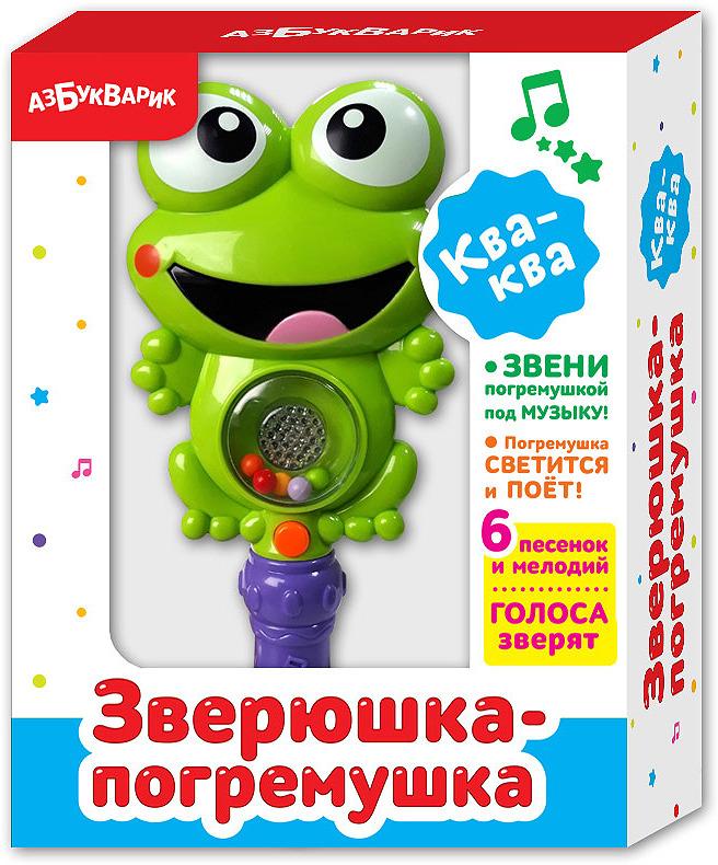 Электронная игрушка Азбукварик Ква-ква Зверюшка-погремушка, 2237 говорящие книжки азбукварик книжка зверюшка черепашка