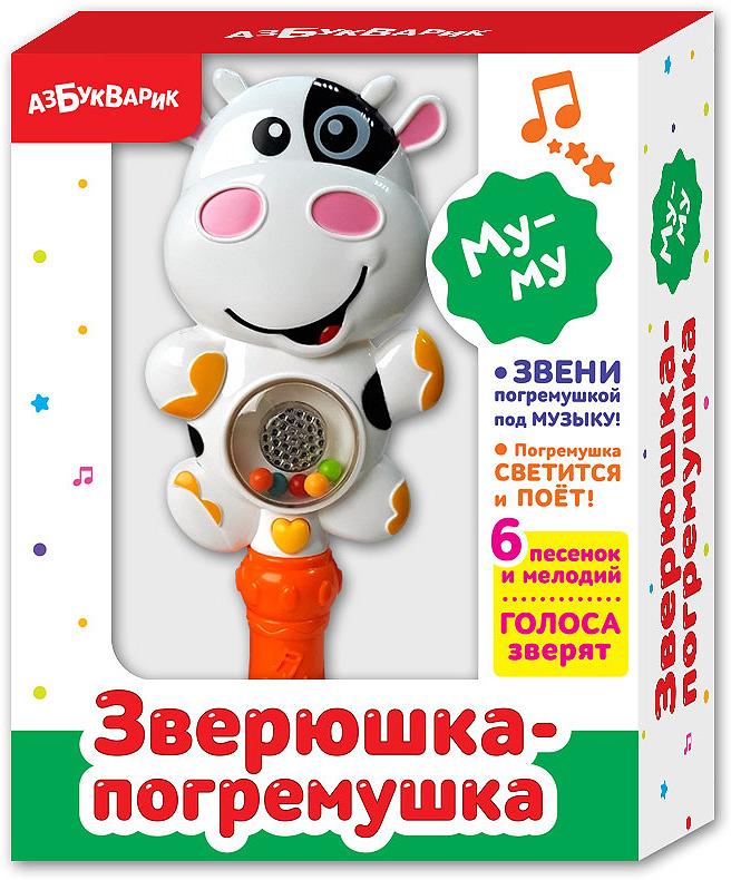 Электронная игрушка Азбукварик Му-му Зверюшка-погремушка, 2238 электронная развивающая игрушка азбукварик мультиплеер ладушки 80291