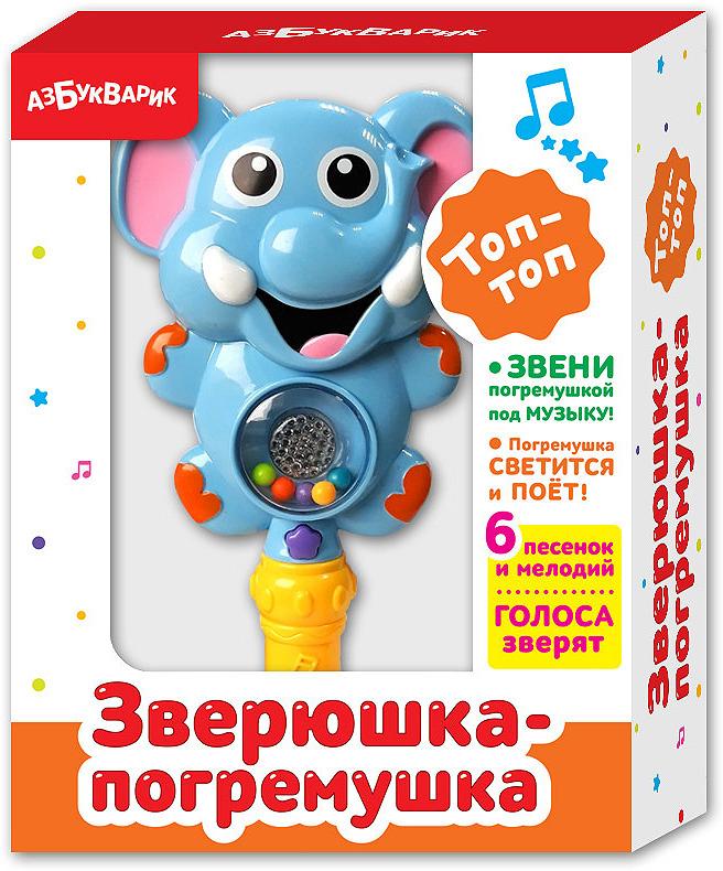 Электронная игрушка Азбукварик Топ-топ Зверюшка-погремушка, 2239 говорящие книжки азбукварик книжка зверюшка черепашка