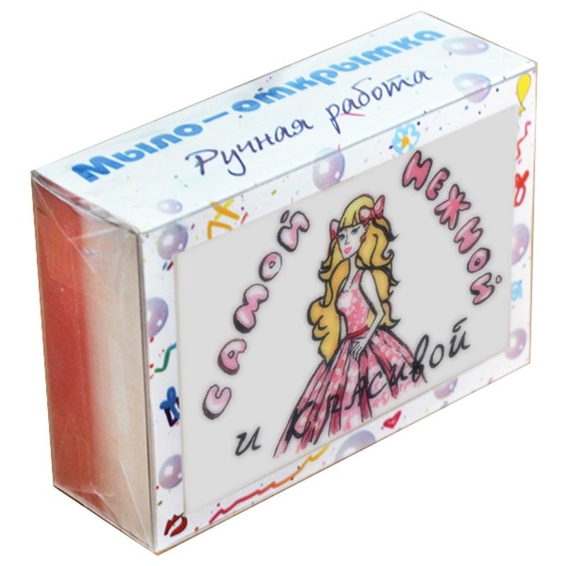 """Мыло туалетное ЭЛИБЭСТ Мыло-открытка """"Самой нежной и красивой"""", альтернатива обычной открытке, полезный подарок для женщины, девушки, девочки, 100 гр."""
