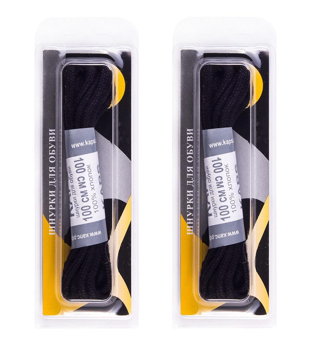 цена Шнурки Kaps C-215100, черный, 100 см, 2 шт онлайн в 2017 году