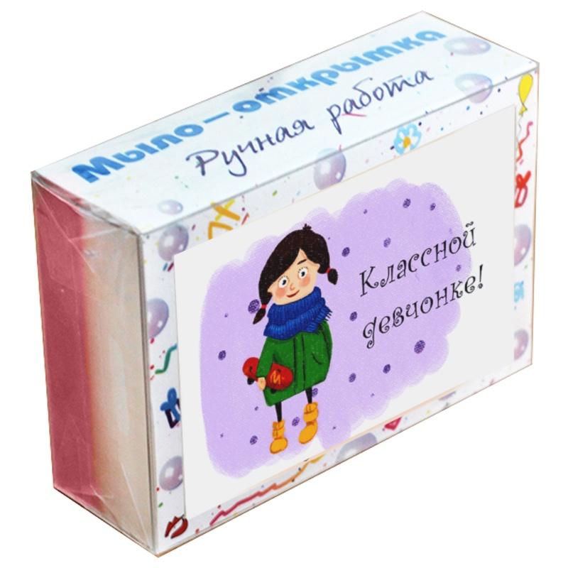 """Мыло туалетное ЭЛИБЭСТ Мыло-открытка """"Классной девчонке"""", полезный подарок для женщины, девушки, девочки,100 гр."""