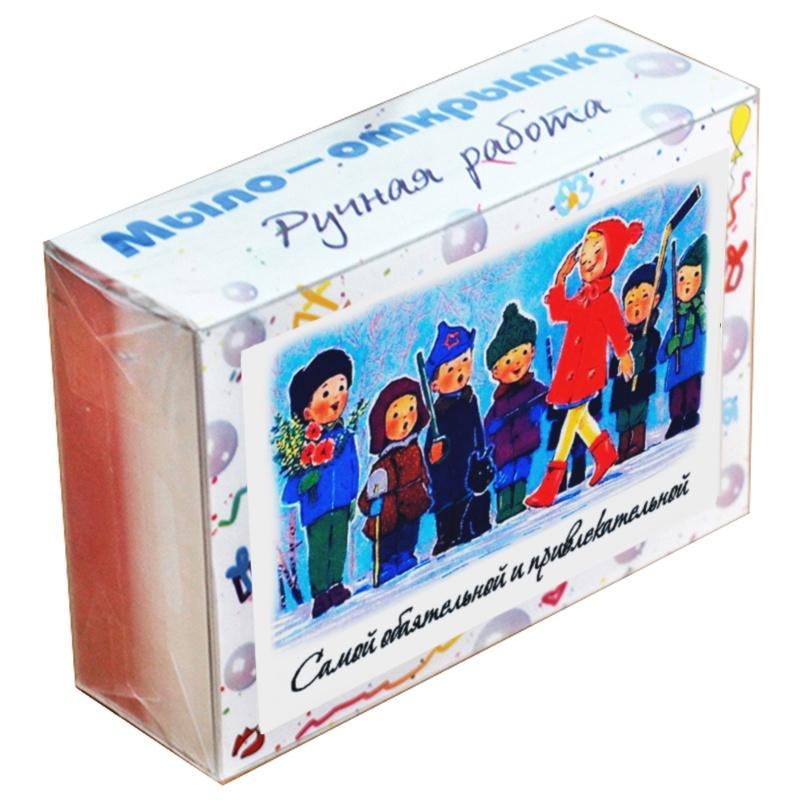 """Мыло туалетное ЭЛИБЭСТ Мыло-открытка """"Самой обаятельной и привлекательной"""", полезный подарок для женщины, девушки, девочки, 100 гр."""