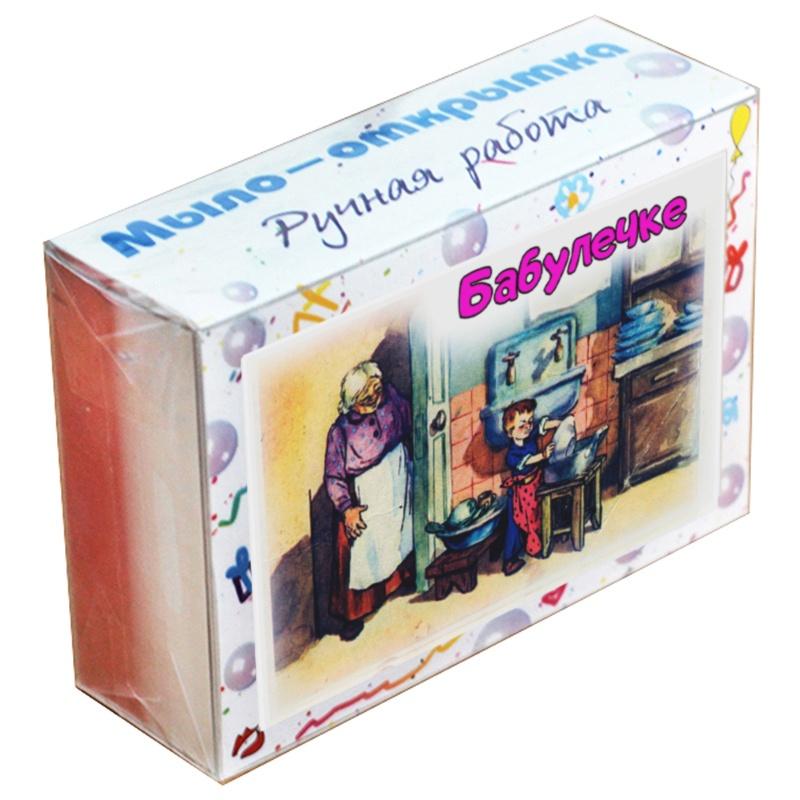 """Мыло туалетное ЭЛИБЭСТ Мыло-открытка """"Бабулечке"""", полезный подарок бабушке, на День рождения или просто так,100 гр."""