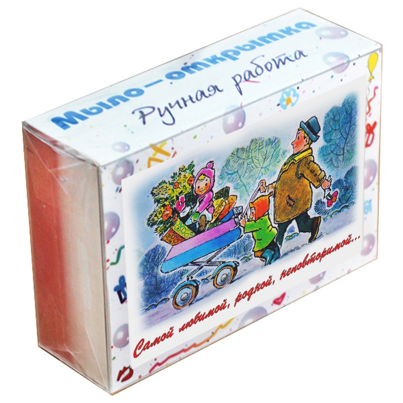 """Мыло туалетное ЭЛИБЭСТ Мыло-открытка """"Любимой, единственной и родной"""" полезный подарок жене, женщине, 100 г"""
