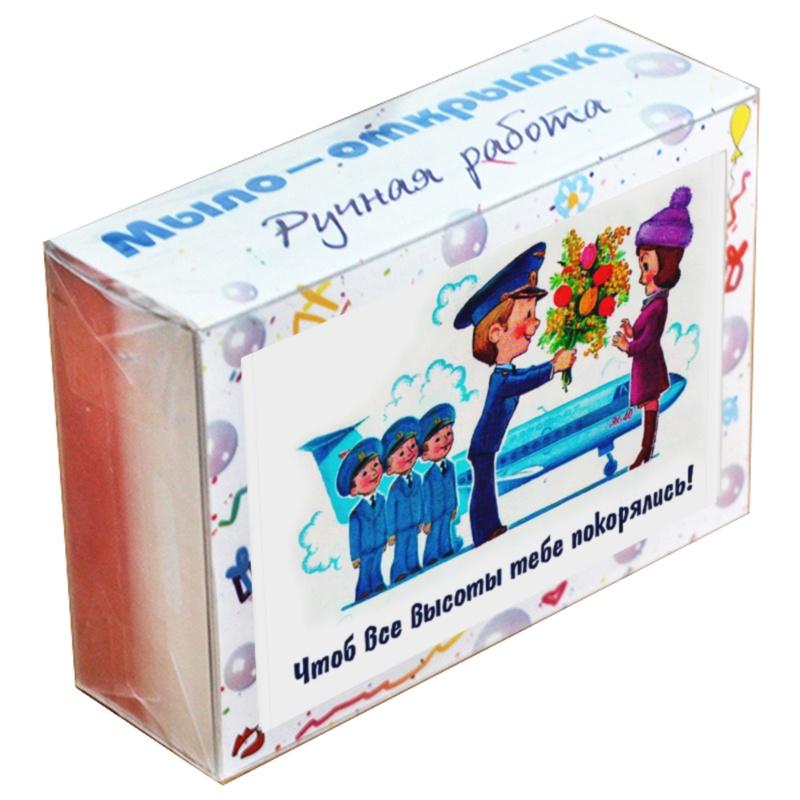 """Мыло туалетное ЭЛИБЭСТ Мыло-открытка """"Чтоб все высоты тебе покорялись"""", полезный подарок женщине, девушке, девочке, маме, 100 гр."""