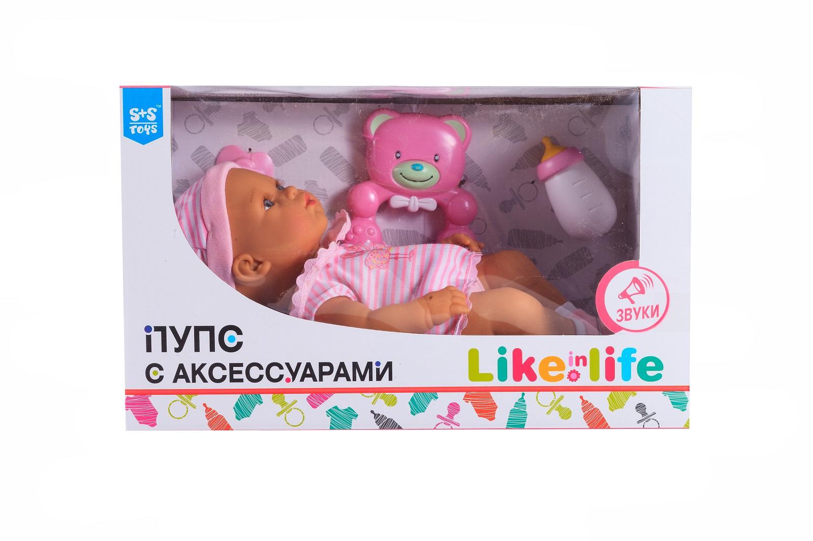 Кукла Cosmeceutical, 200133844, 32 см кукла s s toys 1025 doll