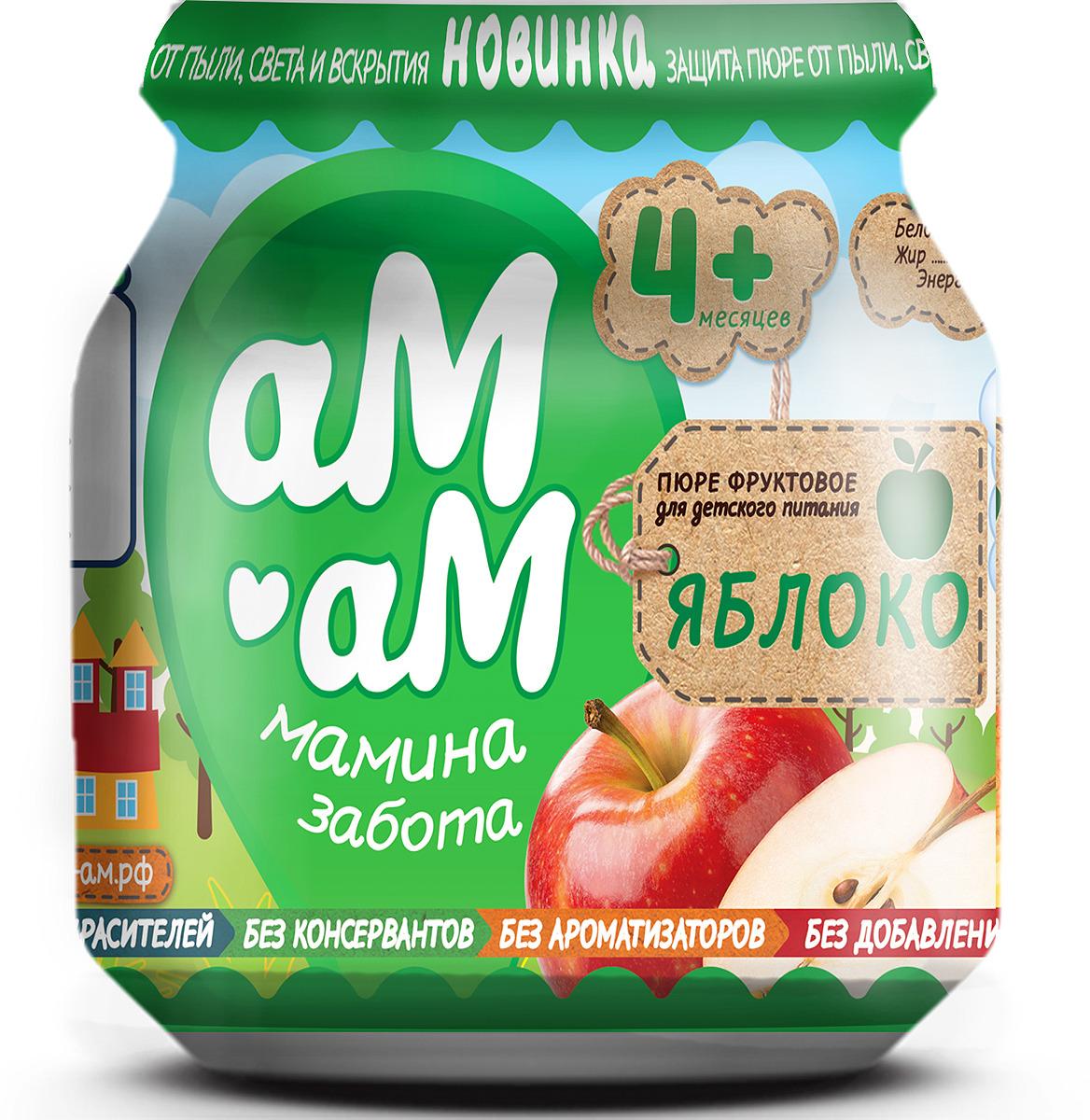 Пюре для детей Ам-Ам фруктовое яблочное для детского питания, стерилизованное, 12 шт по 90 г пюре для детей ам ам индейка мясное для раннего возраста 8 шт по 100 г