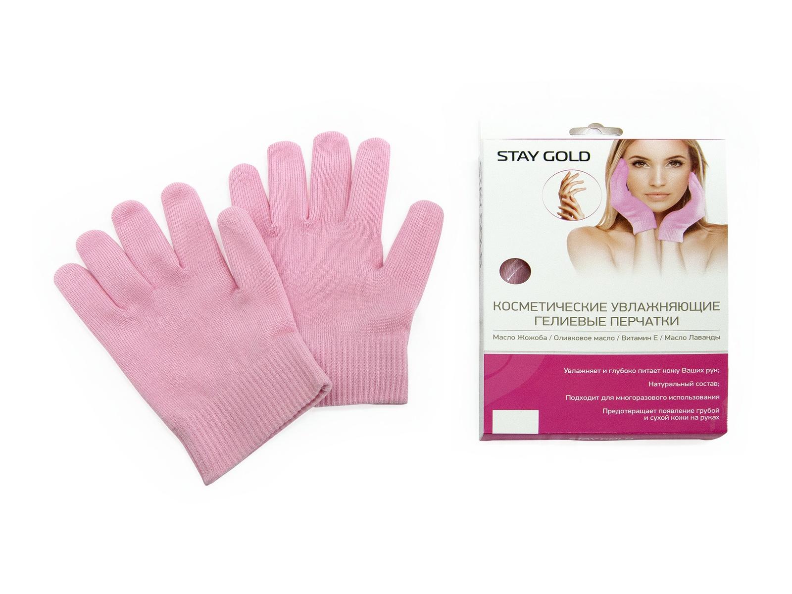 Косметические увлажняющие гелевые перчатки Stay Gold, розовый Stay Gold