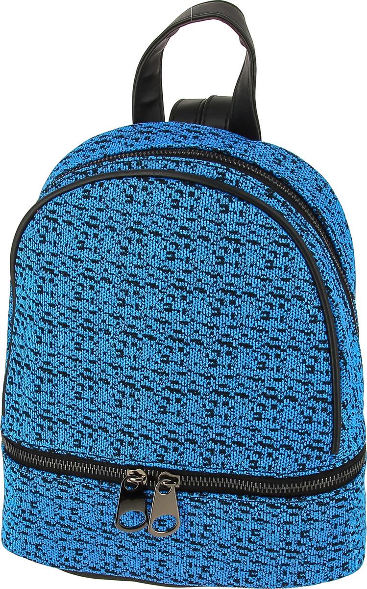Рюкзак для девочки KENKA, BS_3965, синий рюкзак kenka рюкзак