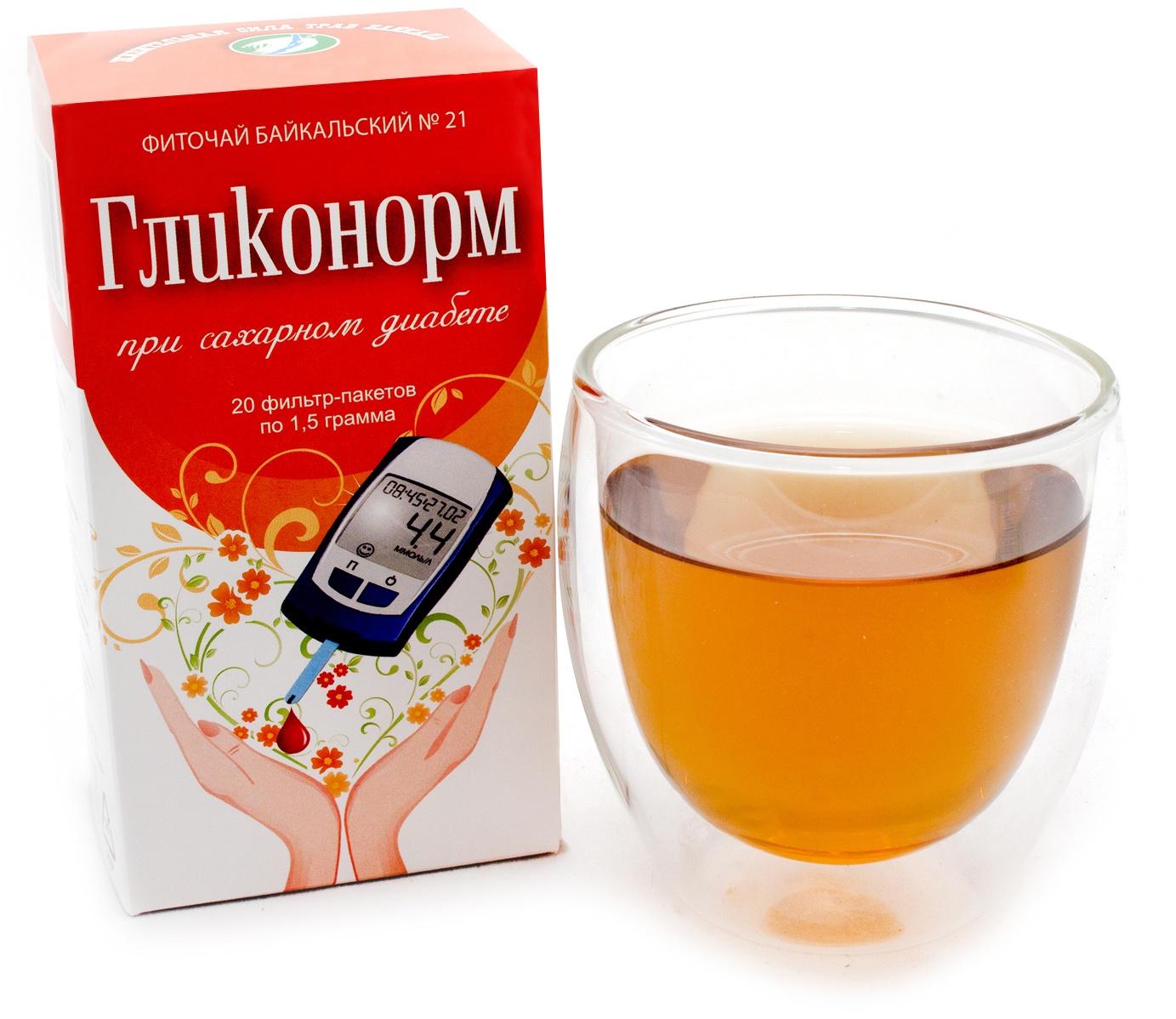 Фото - Чай в пакетиках Фиточаи Байкальские Гликонорм лечебный при сахарном диабете, 20 шт по 1.5 г чай в пакетиках фиточаи байкальские женский лечебный с боровой маткой 20 шт по 1 5 г